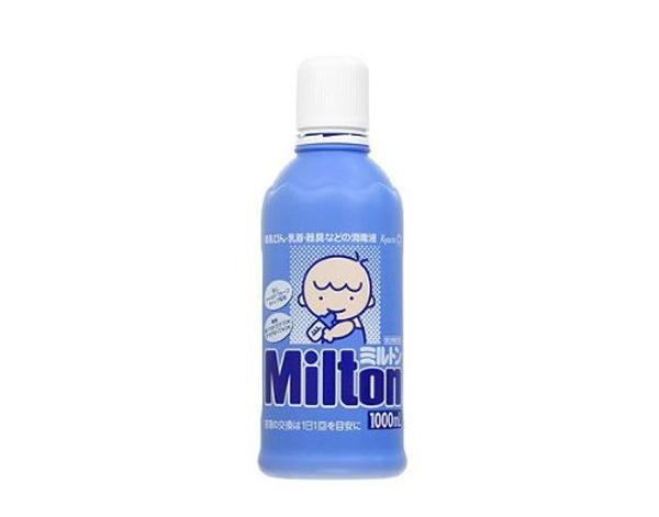 milton_ekitai