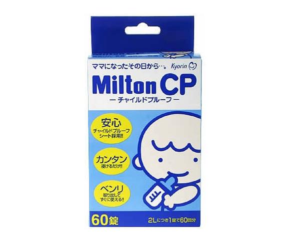 milton_jozai