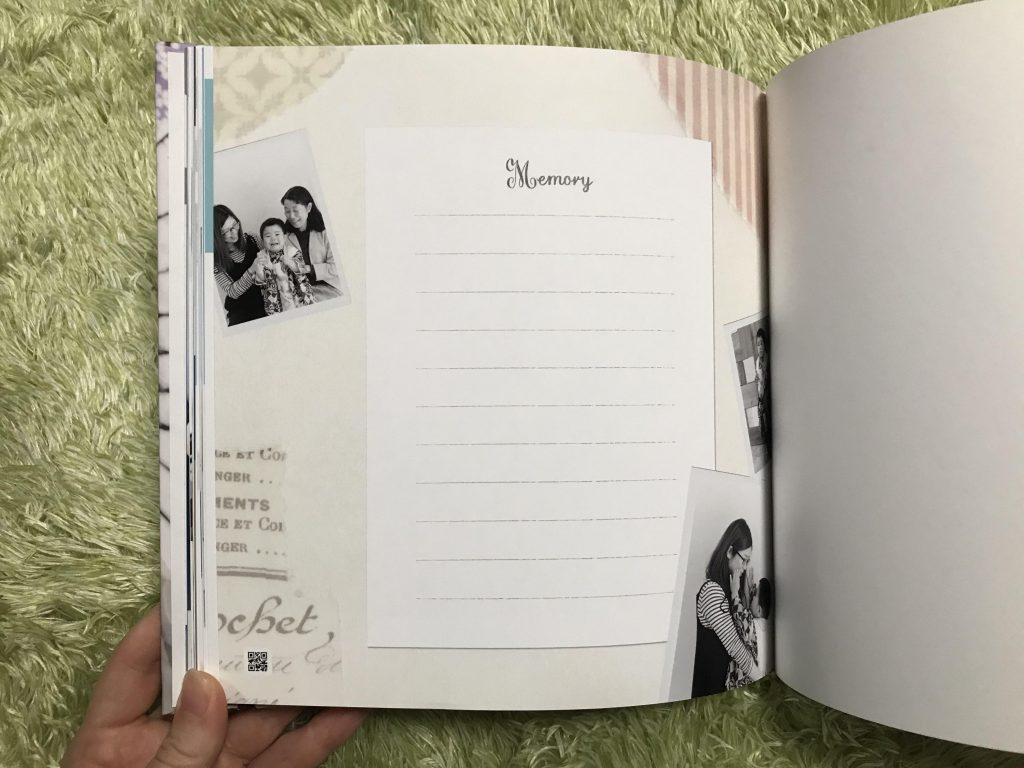 アルバム最終ページのメッセージ欄