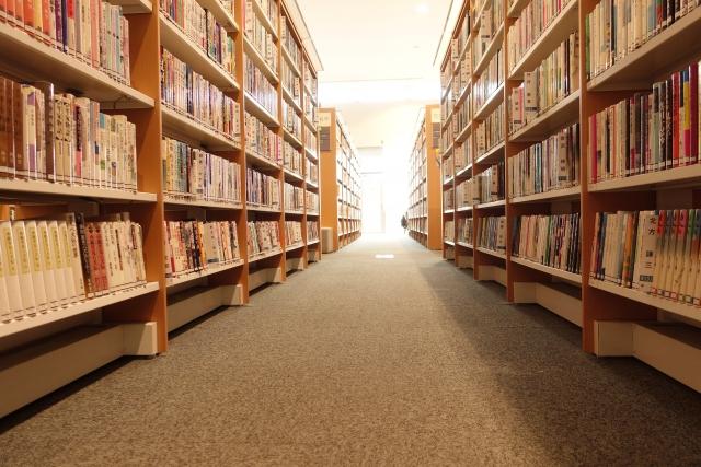 図書館のデメリット
